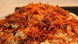 """getlinkyoutube.com-"""" AFGHANI PULAO """" Bajias Cooking"""
