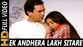Ek Andhera Lakh Sitare | Mohammed Aziz| Aakhir Kyon 1985 Songs | Rajesh Khanna, Smita Patil