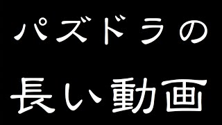 getlinkyoutube.com-実況【パズドラ】一度きりチャレンジLv10【ノーコン】