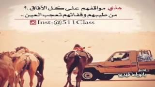 getlinkyoutube.com-طرب جديد محمد ال نجم 2016