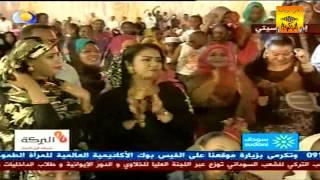getlinkyoutube.com-طه سليمان - رمية + جناى البريدو