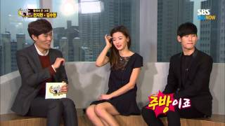 getlinkyoutube.com-SBS [한밤의TV연예] - '별에서 온 그대' 팀의 배우들을 만나다