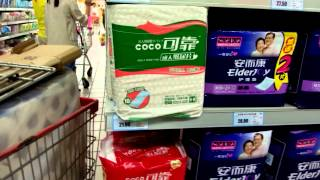 getlinkyoutube.com-Real China - Adult Diapers
