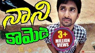 getlinkyoutube.com-Nani Comedy Scenes - Telugu Jabardasth Comedy Scenes - 2016