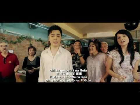Macau Sâm Assi (This is Macau) - Dóci Papiaçám di Macau (HD)
