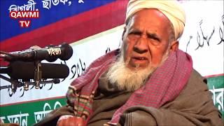 getlinkyoutube.com-খলিফায়ে মাদানী আল্লামা শাহ নুমান সাহেবের গুরুত্বপূর্ণ নসিহত | bangla waz 2017 Allama numan ahmad