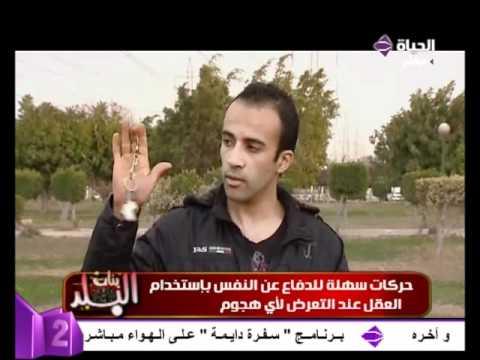محمد زينهم الوطواط الحياه البنفسجى برنامج بنات البلد