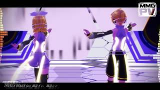 getlinkyoutube.com-【MMD】脳漿炸裂ガール DIVELA REMIX【鏡音リン・レン】