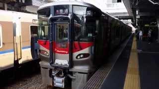 getlinkyoutube.com-【JR西日本】ついに本場で227系を見た! ~ 広島駅にて ~