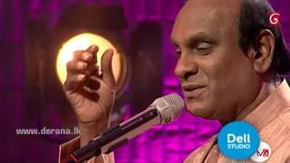 getlinkyoutube.com-Derana Dell Studio Season 02  Sunil Edirisinghe
