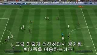getlinkyoutube.com-F.C Barcelona Tiki-Taka Play in FIFA ONLINE 3