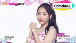 getlinkyoutube.com-[Comeback Stage] Girl's Day - Darling 걸스데이 - 달링, Show Music core 20140719