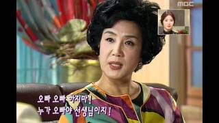 getlinkyoutube.com-Happy Time, The jewel family #02, 보석비빔밥 20090927