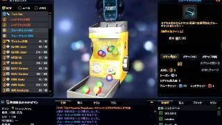 getlinkyoutube.com-【AVA】Train Box 93回まわした