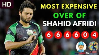 Boom Boom Afridi Most Expensive Over In CPL T20 - 6 6 6 6 0 4 - St Kitts Patriots vs Guyana