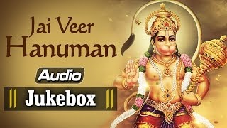 getlinkyoutube.com-Jai Veer Hanuman | Hanuman Chalisa - Hanuman Bhajans | Bhakti Songs