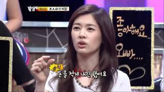 getlinkyoutube.com-[sbs 강심장] 125회 2012년04월10일 화요일_04