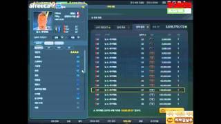 getlinkyoutube.com-피파3 BJ두치와뿌꾸 30억 프랑스 스쿼드