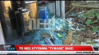 getlinkyoutube.com-NewsIt.gr: Στο έλεος των χούλιγκαν