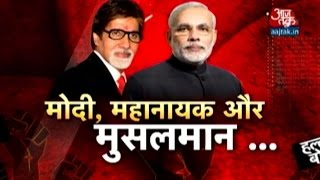 getlinkyoutube.com-Halla Bol: Modi ropes in Big B to appease minority sentiments