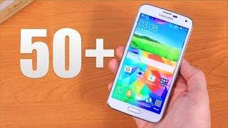 50+ Подсказок и Возможностей Samsung Galaxy S5