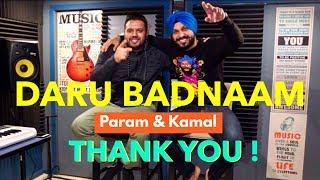 Daru Badnaam | Kamal Kahlon & Param Singh |