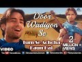 Door Waadiyon Se - Full HD Song