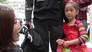 getlinkyoutube.com-純血464話『月村麗華による開場の瞬間!』Zepp東京リベンジワンマン超速報#2