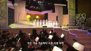 getlinkyoutube.com-1080p SNSD 090329 Beautiful World @ Open Concert