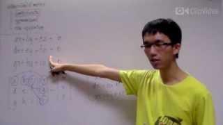 getlinkyoutube.com-[clipvidva] คณิตศาสตร์ ม.ปลาย Matrix Part11/14