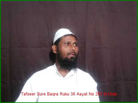 Tafseer Sure Baqra Ruku 36 Aayat No 261 in Urdu
