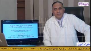 getlinkyoutube.com-الكشف عن الرحم والأنابيب بجهاز السونار مع الدكتور/ عبدالمعطى السمنودى | #طبيبك_tv