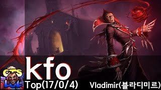 kfo - 블라디미르 하이라이트 영상 / Vladimir Highlights