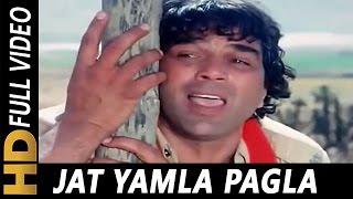 getlinkyoutube.com-Main Jat Yamla Pagla Deewana Original Version | Mohammed Rafi | Pratigya 1975 Songs | Dharmendra