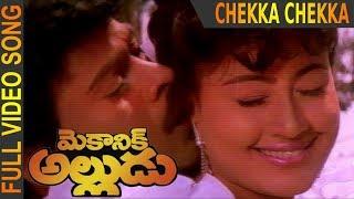 getlinkyoutube.com-Mechanic Alludu: 'Chekka chekka...' song!
