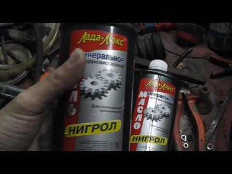 Где находится фильтр двигателя у ИЖ 2715