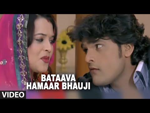 Bataava Hamaar Bhauji (Bhojpuri Full Video) Devra Pe Manwa Dole