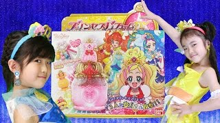 getlinkyoutube.com-GO!プリンセスプリキュア☆プリンセスパフュームDX