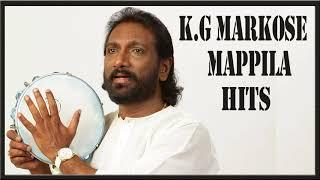 കെ.ജി മാർക്കോസ് മാപ്പിള ഹിറ്റ്സ് | Mappila Pattukal Old Is Gold | Malayalam Mappila Songs