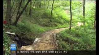 getlinkyoutube.com-[ubc울산방송] 2015_09_06 나라잃은 신라왕자 살았던 '남암산'