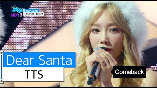 getlinkyoutube.com-[HOT] Girls' Generation - TTS - Dear Santa, 태티서 - 디어 산타, Show Music core 20151205