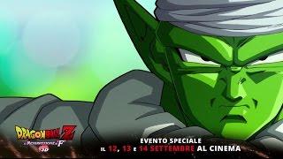 """DRAGON BALL Z - LA RESURREZIONE DI """"F"""" 3D   Clip: """"Io ho un bruttissimo presentimento..."""""""