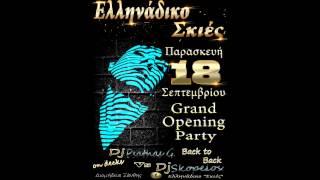 "getlinkyoutube.com-★ Dj Psathas G - Ελληνάδικο ""ΣΚΙΕΣ"" ★"