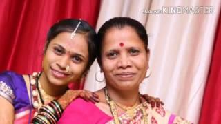 Aamche Diksha che Haldila-parmesh mali