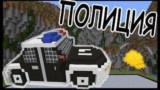 getlinkyoutube.com-ПОЛИЦИЯ и ОРУЖИЕ в майнкрафт !!! - МАСТЕРА СТРОИТЕЛИ #37 - Minecraft