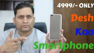 Redmi 5A Unboxing Hindi | Desh Ka Smartphone Really ??? | Powered by Cashify