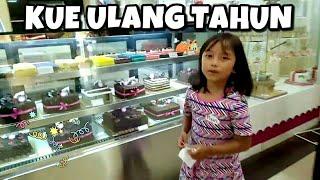 Kue Tart buat Ulang Tahun Adik Rex width=