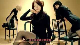 getlinkyoutube.com-王牌女神AOA - 迷你裙 (華納official HD 高畫質官方中字版)