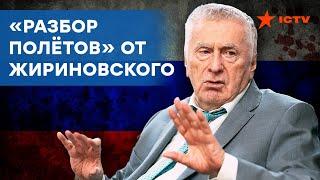 getlinkyoutube.com-Жириновский: в России больше свободы, чем в Украине