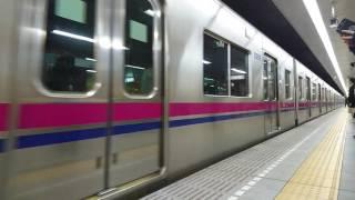 getlinkyoutube.com-【TASC試運転】京王電鉄9000系 9743F TASC試運転  神保町にて